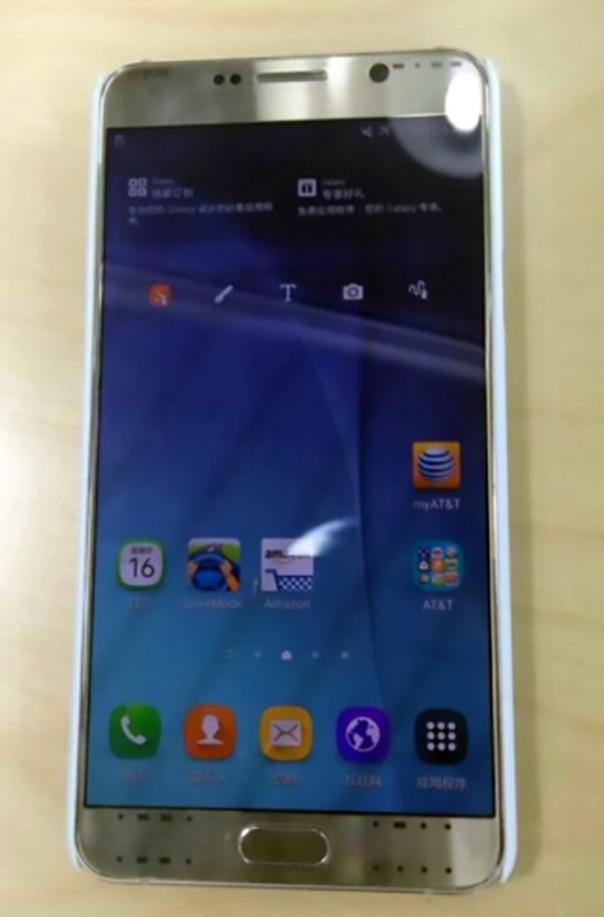 Samsung-Galaxy-Note-5-prototype